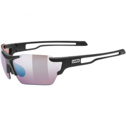SPORTOWE OKULARY UVEX SPORTSTYLE 803 COLORVISION SMALL
